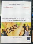挖寶二手片-Z88-009-正版DVD-電影【益智風雲】-馬汀史達 葛芬唐納(直購價)海報是影印