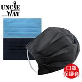 兒童用|防潑水口罩保護套【H0232】口罩布 口罩套 水洗口罩 口罩 布面口罩 防疫 防護 防疫必備