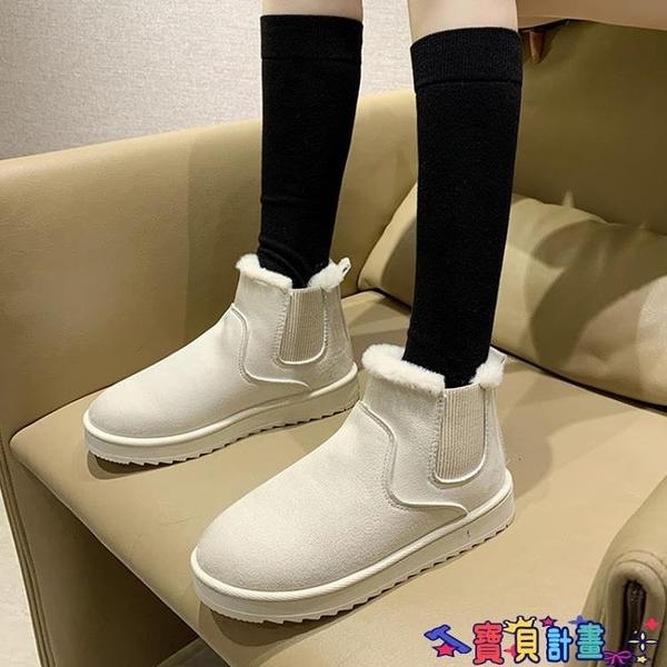 雪地靴 雪地靴女短筒秋冬季爆款棉鞋2021新款網紅一腳蹬加絨加厚保暖短靴 寶貝計畫