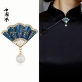 中國風復古扇子胸針胸花女式吊墜兩用高檔外套別針古典民族風飾品Mandyc