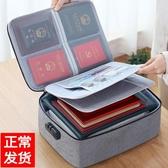 證件收納包盒家用家庭多層大容量多功能箱證書文件護照卡包整理袋 沸點奇跡