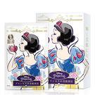 【買一送一】SEXYLOOK極美肌水亮黑面膜-白雪公主款4片/盒《Belle倍莉小舖》
