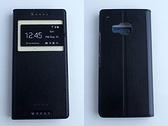 ViLi HTC One(M9)/One M9(s)/M9s 側翻手機保護皮套 側立 時尚版