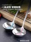 304不銹鋼濾油勺隔油湯勺瀝油勺火鍋湯勺 漏勺撇油勺油湯分離勺子 【優樂美】