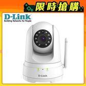 【D-Link 友訊】雲監控 Full HD 旋轉無線網路攝影機 DCS-8525LH 【加碼送環保不銹鋼吸管】