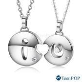 情侶對鍊 ATeenPOP 珠寶白鋼項鍊 甜蜜攻心 愛心 銀色款 送刻字 *單個價格*