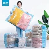 現貨快出 茶花壓縮袋免抽氣真空大號立體衣服棉被整理袋裝被子衣物收納