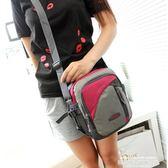 尼龍包戶外運動小包男女通用休閒包旅遊側背斜背包手提小包尼龍防水布包 萊俐亞