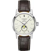 【滿額禮電影票】Longines 浪琴 Heritage 1832月相機械錶-40mm L48264922