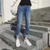 男長褲 破洞褲韓版男裝小腳九分褲男丹寧褲【非凡上品】q1105