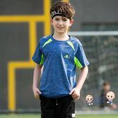 排汗衣 童裝男童速幹運動衣服夏季2019新中大童足球服排汗透氣兒童短袖潮 3色
