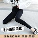 鯊魚皮打底褲女外穿薄款液體緊身芭比壓力瘦腿瑜伽無痕五分短褲女 黛尼時尚精品