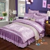 床罩四件套婚慶全棉貢緞提花床裙式四件套床罩棉質被套床上用品1.5m/1.8米2m WY