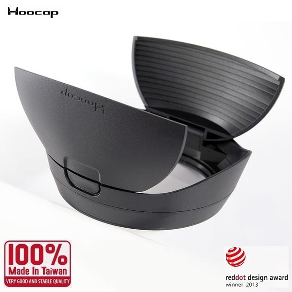 又敗家@台灣Hoocap二合一半自動鏡頭蓋遮光罩R8277B適Canon EF 24-70mm F2.8L II USM lens cap hood