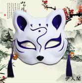日本和風面具貓臉狐貍舞會假面面具
