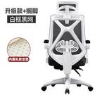 電競椅 電腦椅家用辦公室午休可躺人體工學...