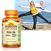 《Sundown日落恩賜》高單位精純魚油(72粒/瓶)(效期至2019/09/30)