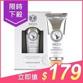 MOOI 黃金貂油美白護手霜(30ml)【小三美日】原價$225