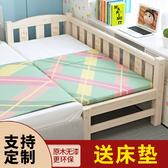 兒童床拼接床加寬帶圍欄男孩床女孩小孩實木單人床分床邊床小床【免運】