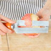 ✭慢思行✭【N322】 加厚多功能削皮刀 鐵質 甘蔗刀 蘆筍 刨鳳梨 削皮器 去皮  廚房