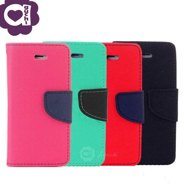 Samsung Galaxy J7 Prime 馬卡龍雙色系列 側掀支架式手機皮套 磁吸扣帶 桃綠紅黑多色可選