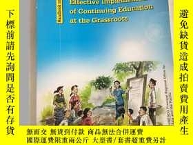 二手書博民逛書店Handbook罕見on Effective Implement