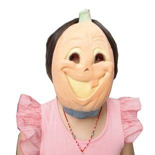 萬聖節面具鬼節化妝舞會面具兒童大人新款南瓜面具63g