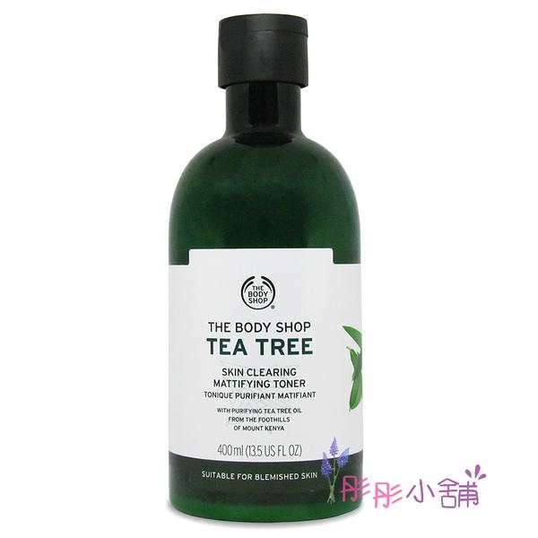 The Body Shop Tea Tree系列 茶樹淨膚調理水 400ml (大瓶裝) 真品輸入【彤彤小舖】