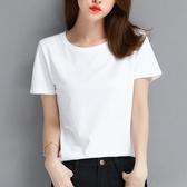 T恤女 夏季純棉上衣服白色短袖T恤女學生竹節棉寬鬆韓版新款ins百搭 莎瓦迪卡