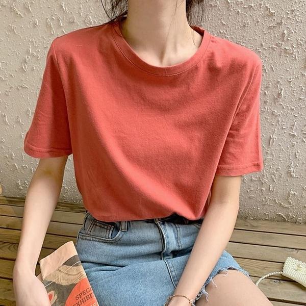 短袖T恤 純棉2021夏季簡約短袖T恤女圓領寬松韓版百搭學生超火ins純色 快速出貨