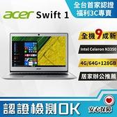 【創宇通訊│中古筆電】ACER Swift 1 N17P2 13.3吋筆電 4G+64G+128GB 開發票