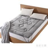 軟床墊加厚學生宿舍雙人家用床褥 QW7443【衣好月圓】