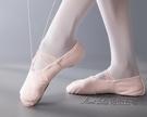 軟底舞蹈鞋女古典中國貓爪兒童芭蕾舞鞋男女童形體成人跳舞練功服 安雅家居館