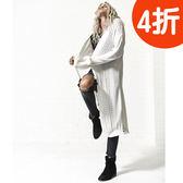 Oneteaspoon 開襟長版外罩衫 KNIT CARDI -  女(白)