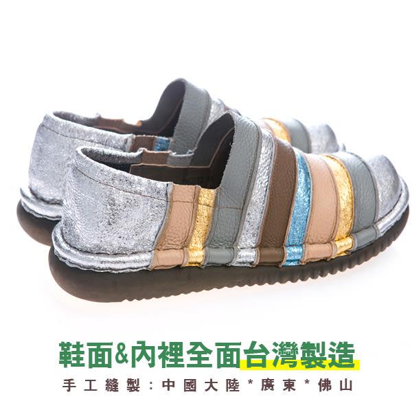 【男鞋】(零43.44)鉑金款/MODO經典橫紋-THE ONE 氣墊鞋(全牛皮)-TM01314 銀