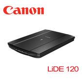 Canon 佳能 CanoScan LiDE120 超薄平台式掃描器 2400dpi