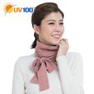 UV100 防曬 抗UV 保暖ORG多功能花紗圍脖圍巾萬用頭巾 多功能造型款