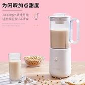 220V豆漿機 新款榨汁機料理機家用多功能果汁豆漿機小型輔食機攪拌禮品小家電 朵拉朵