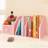書架簡易桌上書櫃創意電腦桌上收納櫃桌面書櫃簡易小型辦公小書櫃 WD科炫數位