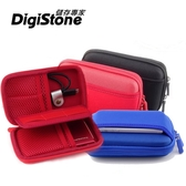 DigiStone 3C多功能炫彩防震硬殼收納包【牛津布】適2.5吋硬碟/行動電源/記憶卡/3C【特大版型】x1P