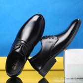 男士皮鞋男商務休閒英倫正裝黑色青年尖頭透氣鞋子潮『CR水晶鞋坊』