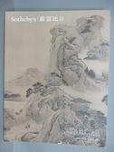 【書寶二手書T8/收藏_FJB】蘇富比_Finr Classical Chinese Paintings_2018/4/1