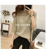 現貨粉/杏 透氣捲邊五分袖針織衫 CC KOREA ~ Q21823