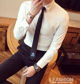 秋季韓版英倫男士潮流百搭長袖襯衫青年男裝時尚修身純色上班襯衣