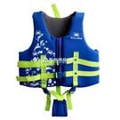 專業兒童救生衣浮力背心泡沫 小孩浮力衣浮潛漂流馬甲寶寶游泳衣 快速出貨 YXS