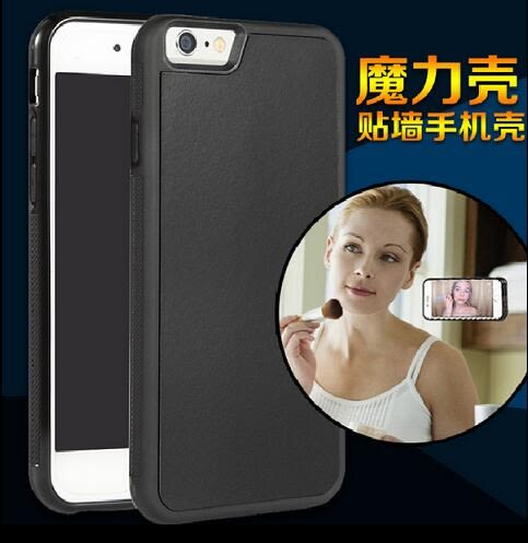 【SZ13】 iPhone7/8 手機殼 iphone 6 手機殼 顛覆重力 反重力保護殼 iPhone7/8 plus iPhone 6 plus 手機殼
