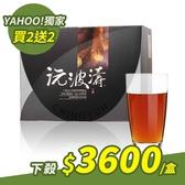 青玉牛蒡茶 YAHOO!獨家 買2送2 沅波濤紅景天牛蒡茶包(6g*50包入/1盒) 共4盒