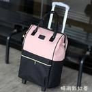 短途外出拉桿包女輕便大容量牛津布行李包袋20寸拉桿旅行包登機包MBS「時尚彩紅屋」
