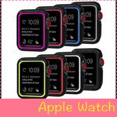 【萌萌噠】Apple Watch 蘋果手錶 123代 運動sport 雙色撞色矽膠保護套 防摔 防撞 全包軟套 保護殼