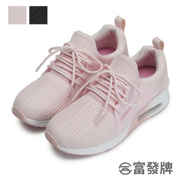 【富發牌】透氣針織漸層底運動休閒鞋-黑/粉  1AU28